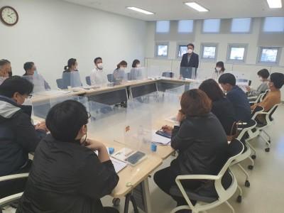 제3차  연차별 시행계획 수립 TF팀 회의 진행
