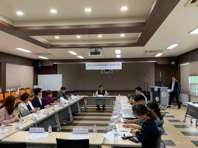 2019년 제2차 실무협의체 회의