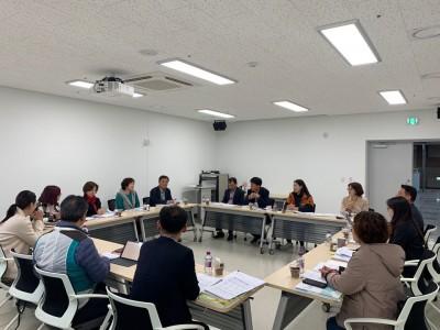 2020년 연차별 시행계획 수립TF팀 회의