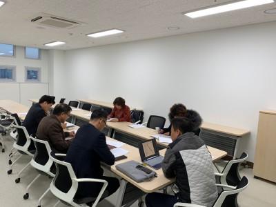 2019년 연차별 시행계획 평가 TF팀 제1차 회의 참여 요청